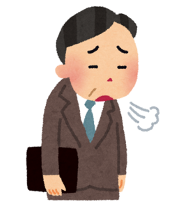 tameiki_businessman.png