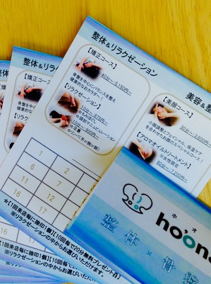 IMG_0080スタンプカード.JPG